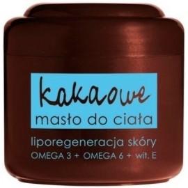 Ziaja - Kakaobutter Körperpflege 200ml